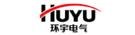 HUYU/环宇电气