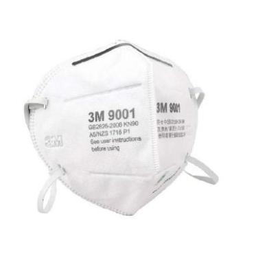 3M 防尘口罩 (耳带式) 环保包装3M3M 9001环保