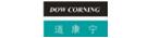 Dow Corning【道康宁】