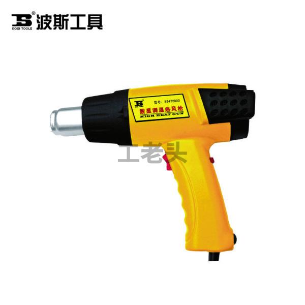 波斯数显调温热风枪;BS502000