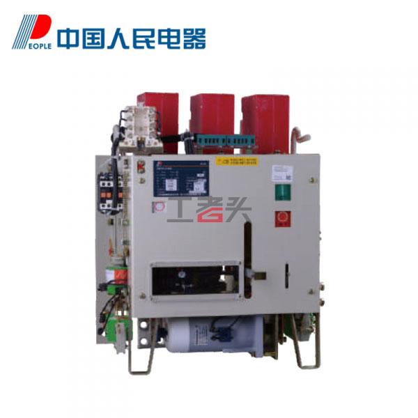 中国人民电器RDW1-2000/3 1000A 抽屉式 AC380V 2开6闭