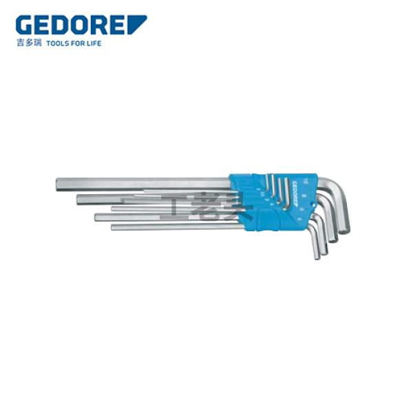 吉多瑞(GEDORE) 内六角扳手套装2-10mm;DT 2142 7