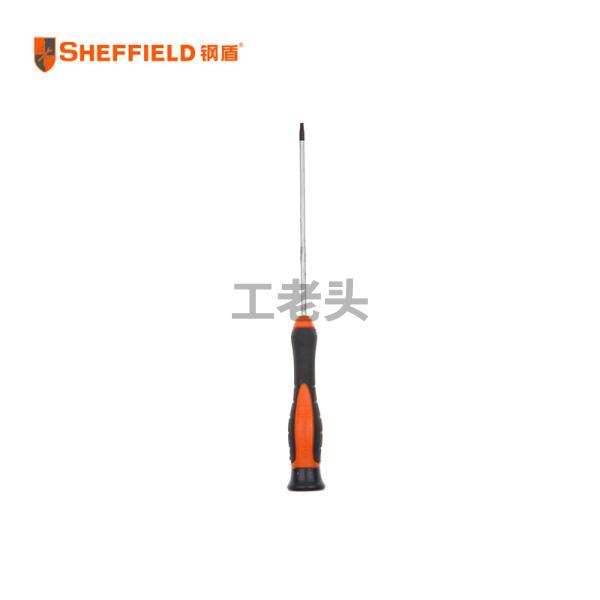 钢盾,花型螺丝刀T8×100mm;S056304