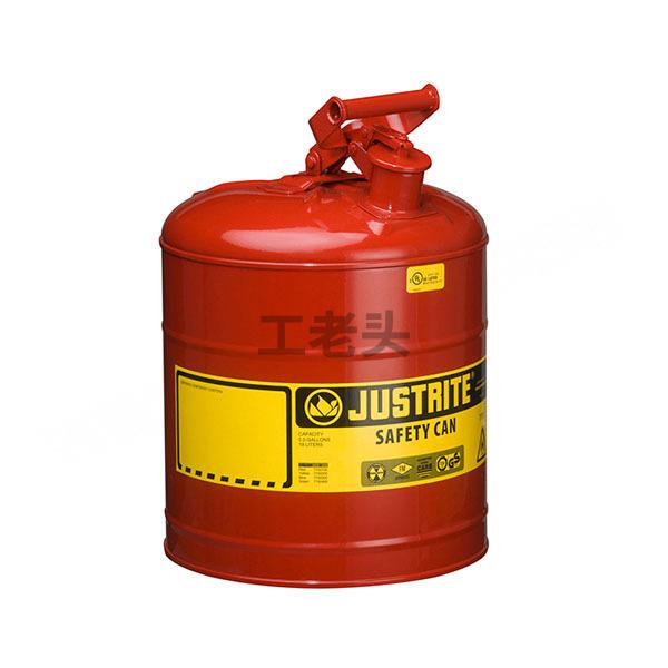 JUSTRITE杰斯瑞特,I类II类安全罐10301Z