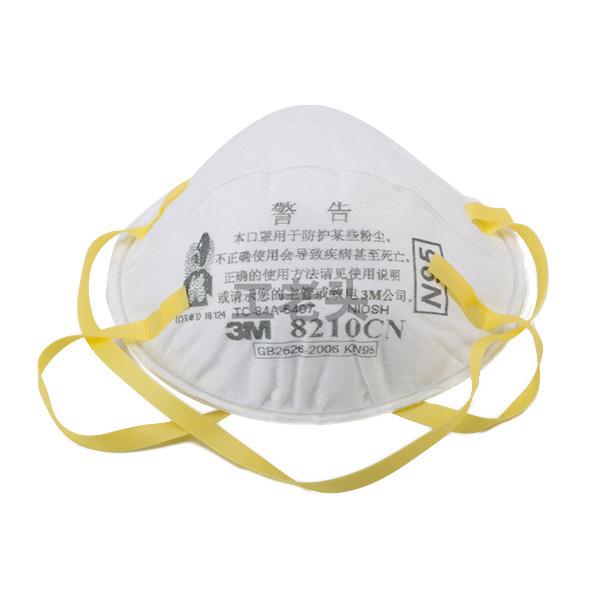 3M,颗粒物防护口罩9021(A)