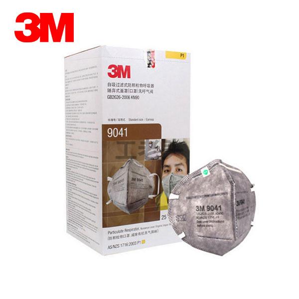 3M,气体异味及颗粒物防护口罩9041