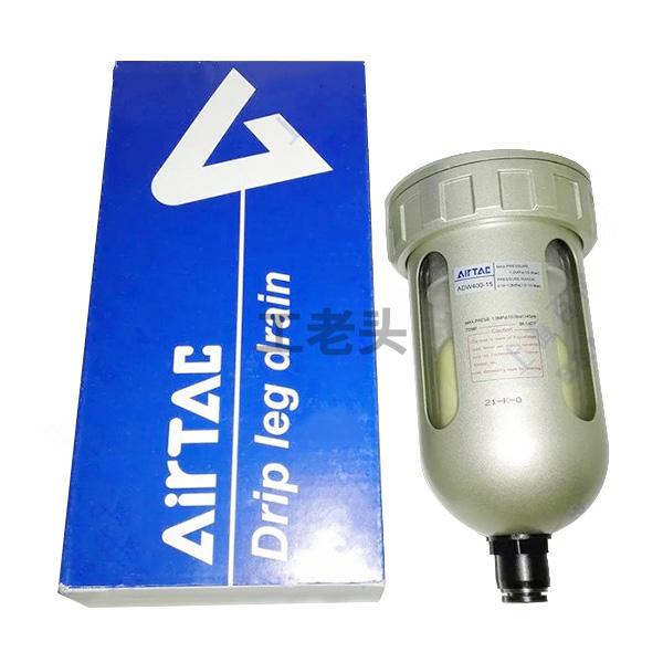 AIRTAC亚德客,自动排水器ADW400-15