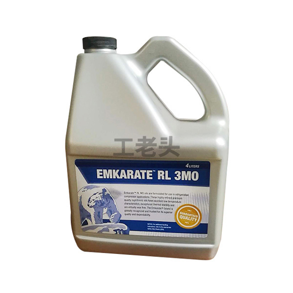 EMKARATE冰熊,矿物冷冻机油EMKARATE-3MO-4L