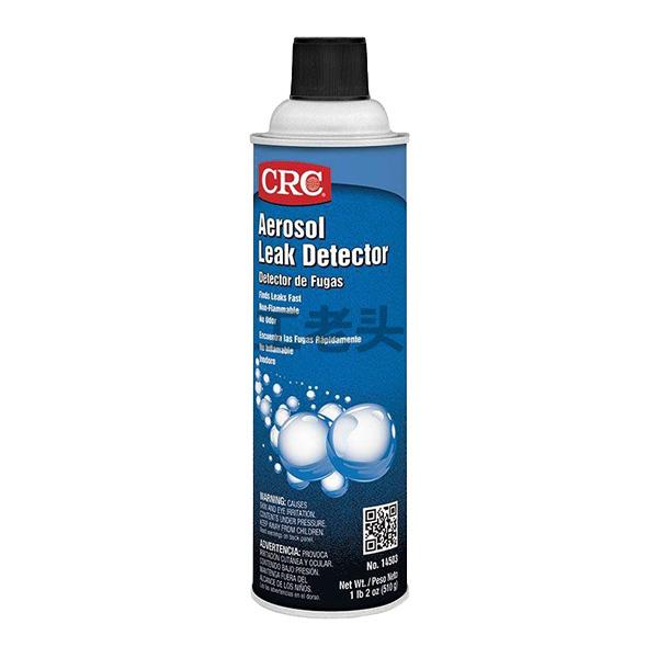 CRC,气体检漏剂PR14503