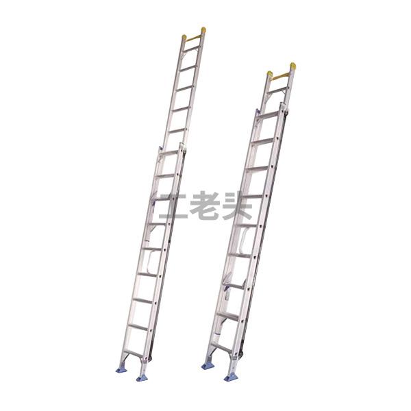 BAOFU宝富,铝合金伸缩梯RLAE/MD-100