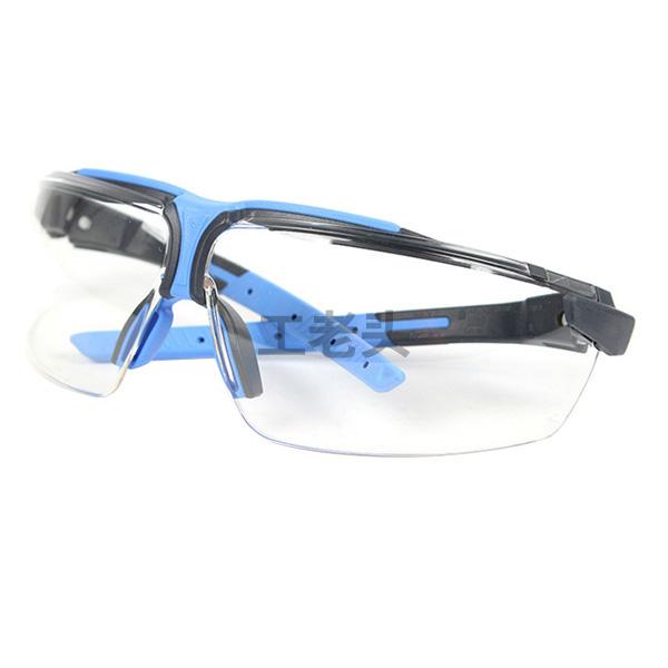 UVEX优维斯,防护眼镜9069586