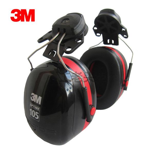 3M,插帽式耳罩H7P3E