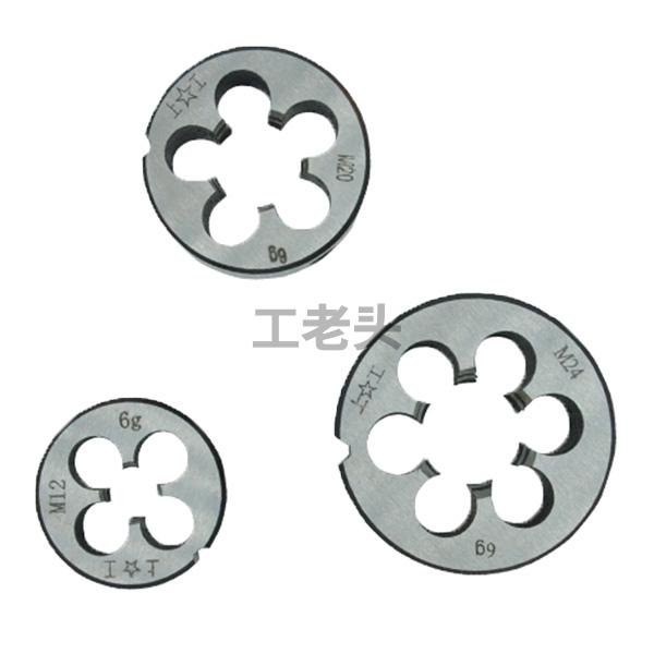 STWC上工,板牙ZG1/4 9SiCr