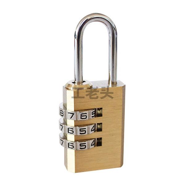SANHUAN三环,铜挂锁T123(C09)