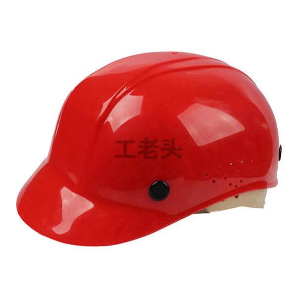 HONEYWELL霍尼韦尔,防撞帽BC86020000