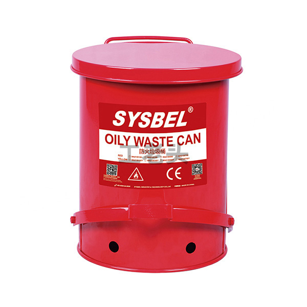 SYSBEL西斯贝尔,油渍废弃品收集罐WA8109100Y