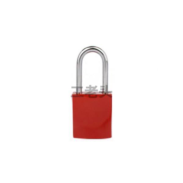 BOSHI博士,铝制挂锁BD-A11-MK
