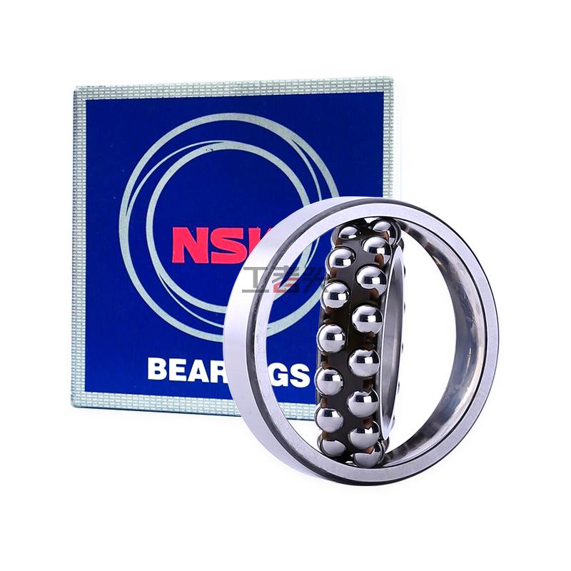NSK调心球轴承2301